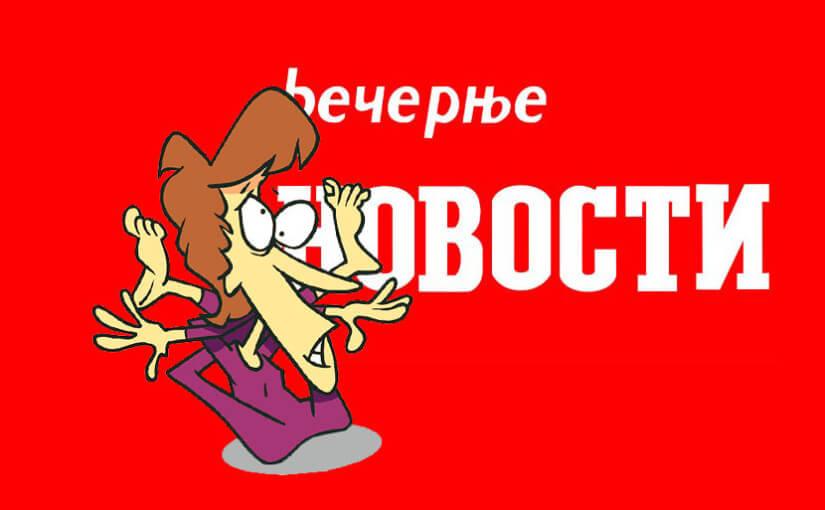Novosti: Direktorka zavrće ruke